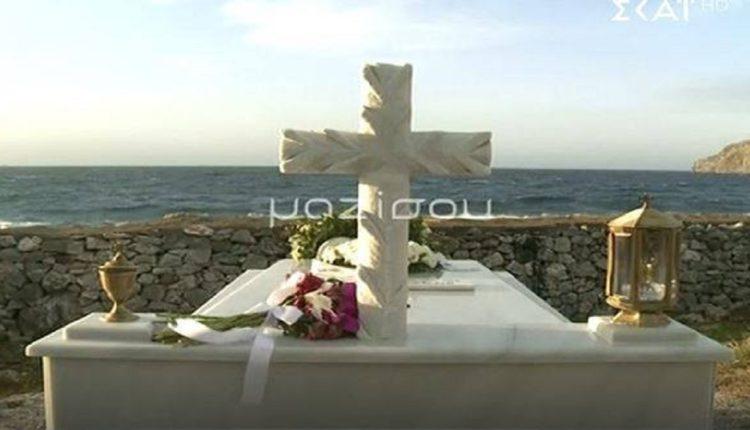 Θέμος Αναστασιάδης τάφος