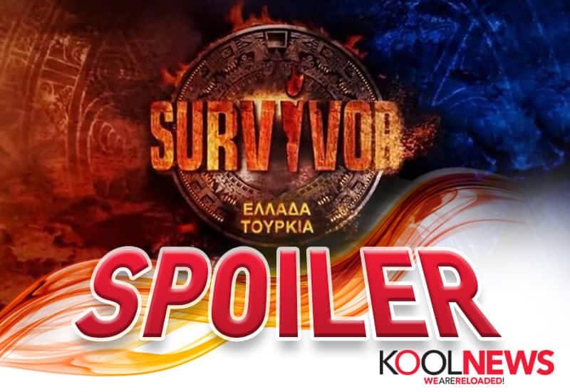 Survivor-Ελλαδας-spoiler-ΓΙΩΡΓΟΣ ΑΓΓΕΛΟΠΟΥΛΟΣ