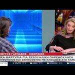 Pressing.gr - Ειδήσεις - Λάρισα - Ελλάδα - Κόσμος